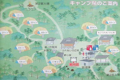キャンプマップ